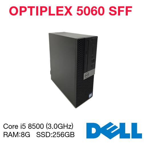 中古 デスクトップ DELL OPTIPLEX 5060 SFF Core i5-8500 3.0GHz メモリ8G SSD256GB DVD-ROM Windows10Pro 64bit