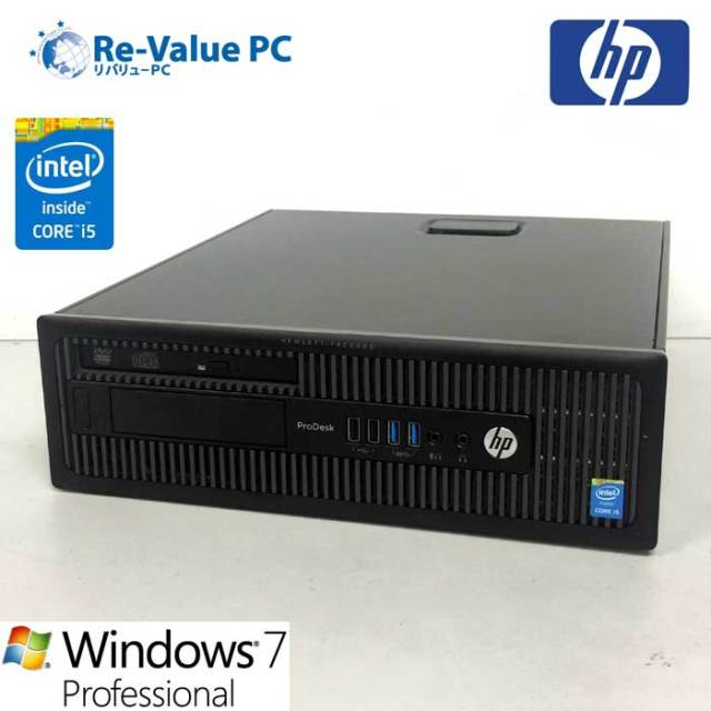 中古 HP ProDesk 600G1 SFF Core i5-4590 8GB 500GB DVD-ROM Windows7Pro