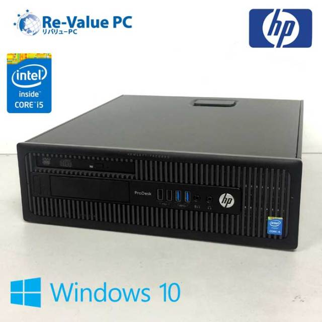 中古 HP ProDesk 600G1 SFF Core i5-4590 8GB 500GB DVD-ROM Windows10Pro