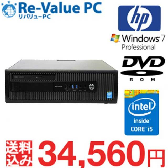 中古 hp ProDesk 600 G1 SFF 第4世代 Core i5-4590 メモリ8G HDD500G DVDROM Windows7 Pro デスクトップ