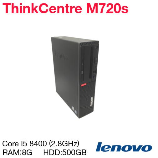 中古デスクトップ Lenovo Thinkcentre M720s SMALL Core i5-8400 8GB HDD500GB DVD-MULTI Windows 10Pro 64bit