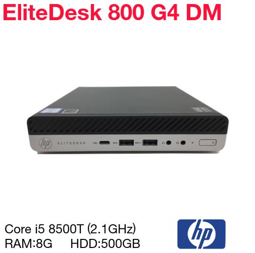 中古 コンパクトデスクトップ hp EliteDesk 800 G4 DM 第8世代 Core i5-8500T 2.1GHz メモリ8GB HDD500GB Windows10 Pro 省スペース