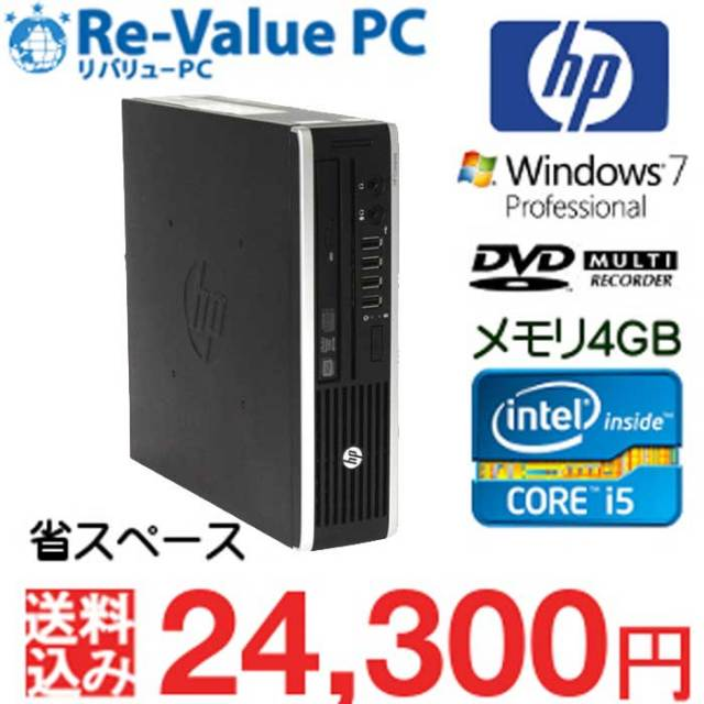 中古デスクトップ 省スペース型 hp Compaq Elite 8300 USDT Core i5-3470s-2.9GHz メモリ4G HDD320GB DVDマルチ Windows7Pro64bit