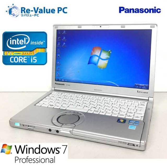 中古 Panasonic CF-SX2 Core i5-3320M 2.6GHz 4GB 250GB DVD-ROM 12.1inch Windows7Pro