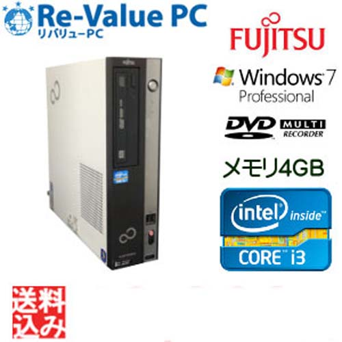 中古デスクトップ 富士通 ESPRIMO D581/C Core i3-2100 メモリ4G HDD250GB DVDマルチ DtoD Windows7Pro64bit