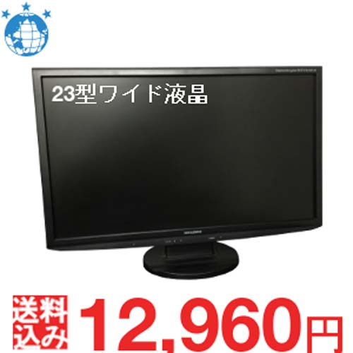 中古 液晶モニタ 23インチ MITSUBISHI 三菱 Diamondcrysta RDT235WLM(BK) HDMI フルHD