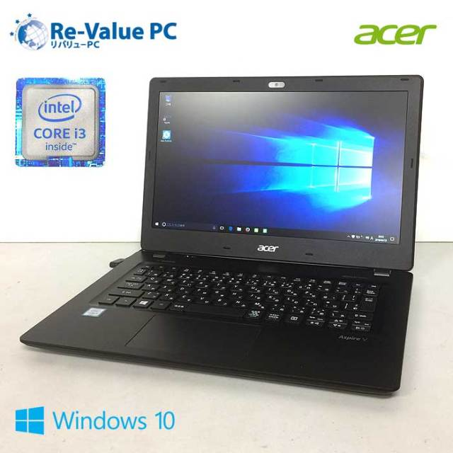 中古 Acer Aspire V3-372 Core i3-6100U 2.30GHz 4GB 500GB 13.3inch Windows10Home