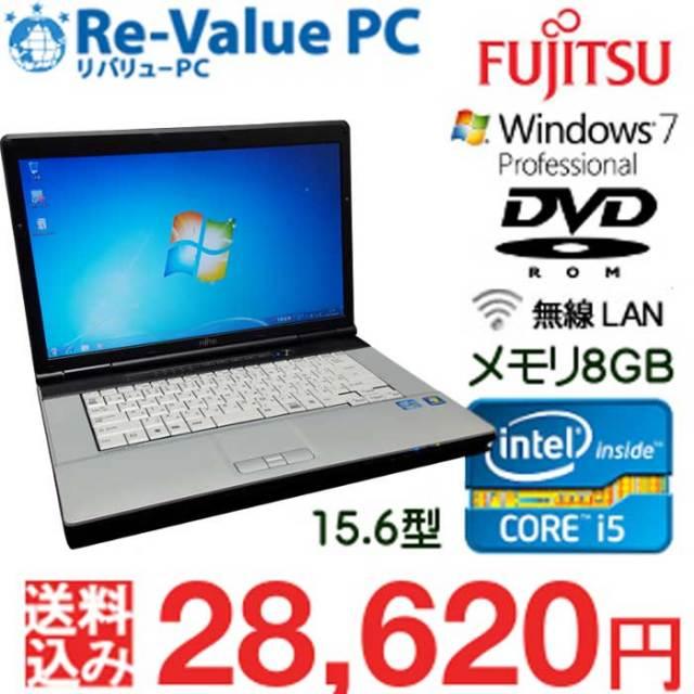 中古 ノートパソコン 富士通 LIFEBOOK E741/D Core i7-2640M 2.8GHz メモリ8G HDD250GB 15.6インチ DVDROM 無線LAN Windows7Pro64bit