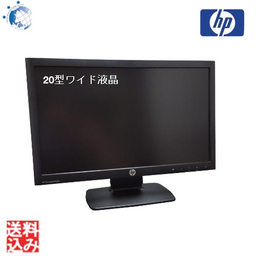 中古液晶モニタ hp 20インチワイド液晶 LE2002x 解像度1600×900