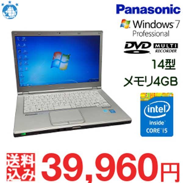 中古 ノートパソコン Panasonic Let's note CF-LX3 Core i5-4300U HDD250G メモリ4G 無線LAN DVDマルチ DtoD 14インチ Windows7Pro64bit