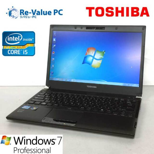 中古 東芝 dynabook R731/C Core i5-2520M 2.5GHz 4GB SSD128GB 13.3inch Windows7Pro