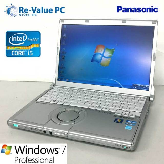 中古 Panasonic Let's note CF-S10 Core i5-2520M 2.5GHz 4GB 320 DVD-MULTI 12.1inch Windows7Pro