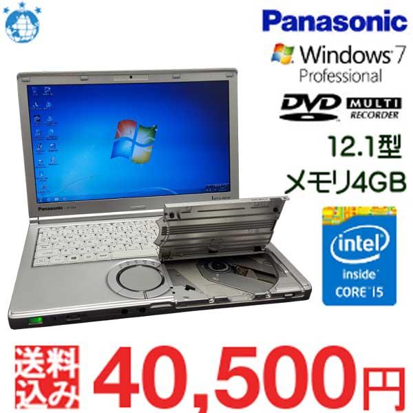 中古 ノートパソコン Panasonic Let's note CF-SX3 Core i5-4300U HDD320G メモリ4G 無線LAN DVDマルチ DtoD 12.1インチ Windows7Pro64bit