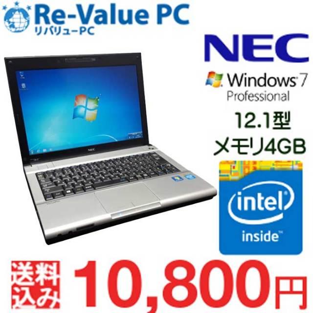 中古 ノートパソコン NEC VersaPro VK15EB-G Celeron-1007U メモリ4G HDD320GB 無線LAN 12.1インチ Windows7Pro32bit