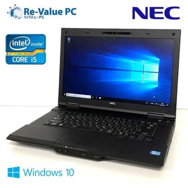 中古 NEC VersaPro VK26TX-G Core i5-3230M 2.6GHz 4GB 320GB DVD-ROM 15.6inch Windows10Pro
