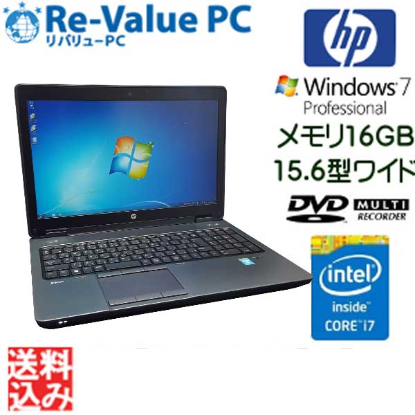 中古 ノートパソコン hp ZBook15 MobileWorkstation Core i7-4800MQ メモリ16G HDD500GB QuadroK2100M 15.6インチ フルHD Windows7Pro64bit