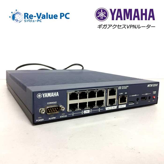 中古 YAMAHA RTX1200 ギガアクセスVPNルーター