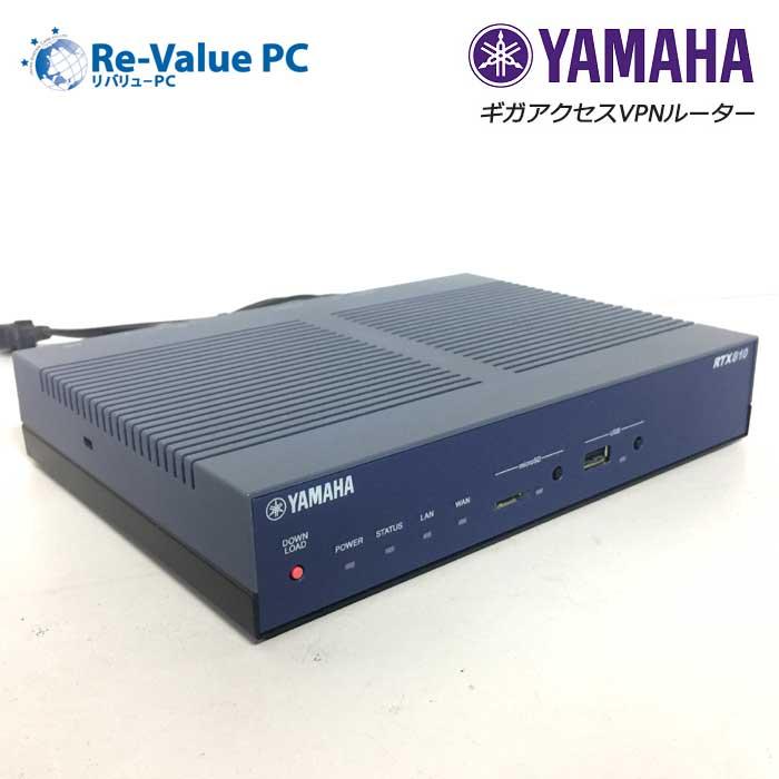中古 YAMAHA RTX810 ギガアクセスVPNルーター