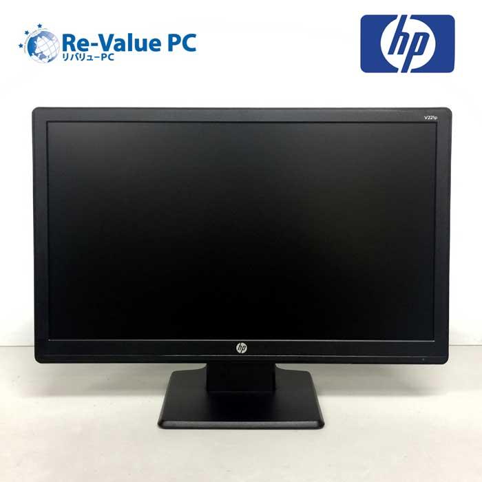 中古 HP V221p 21.5インチ 液晶モニター 1920x1080 Full HD