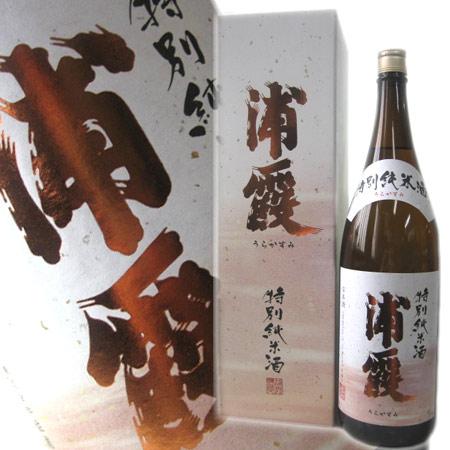 浦霞特別純米酒
