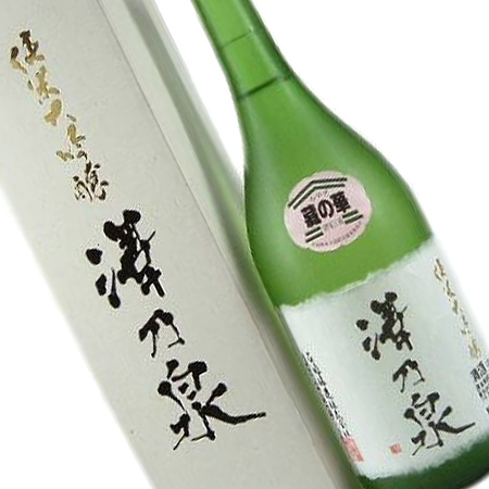 澤の泉純米大吟醸