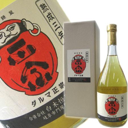 達磨正宗3年古酒720ml