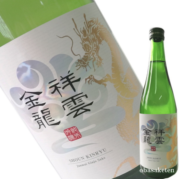 金龍純米吟醸720ml