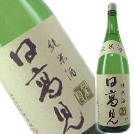 日高見純米酒