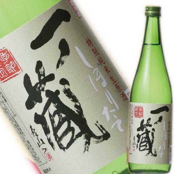 一ノ蔵特別純米酒 しぼりたて 720