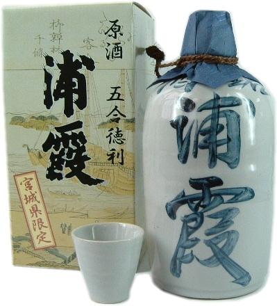 浦霞 原酒 五合徳利