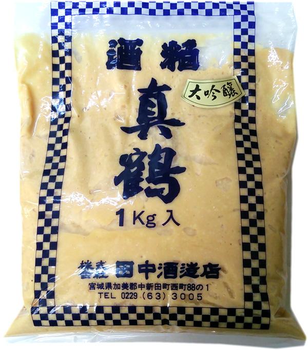 真鶴 大吟醸酒粕 (練り粕) 1kg詰  宮城県産酒粕