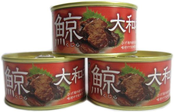 ヒゲ鯨大和煮缶詰 3缶 石巻水産