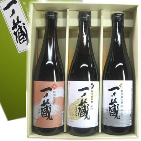 一ノ蔵純米飲み比べ