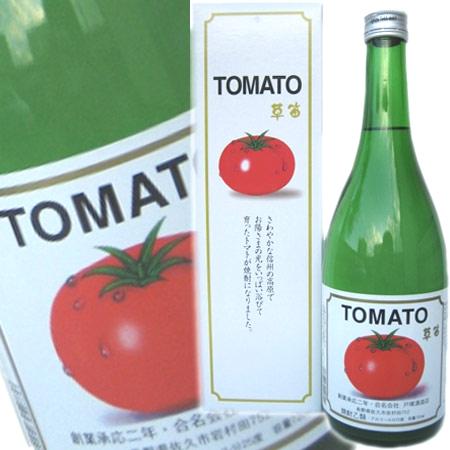 草笛トマト焼酎