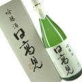 日高見吟醸酒1800ml