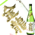 一ノ蔵金龍 純米吟醸 しぼりたて生原酒 720ml
