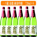 一ノ蔵金龍純米吟醸720mlp6