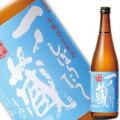 【新米新酒※ラベルリニューアル】一ノ蔵 しぼりたて 本醸造 生原酒 720ml