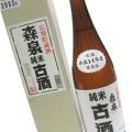 森泉純米古酒720ml