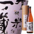 一ノ蔵有機米仕込特別純米酒720ml