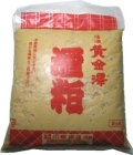 黄金澤 酒粕 2kg