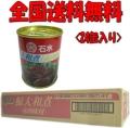 石水 鯨大和煮缶詰24缶 送料無料