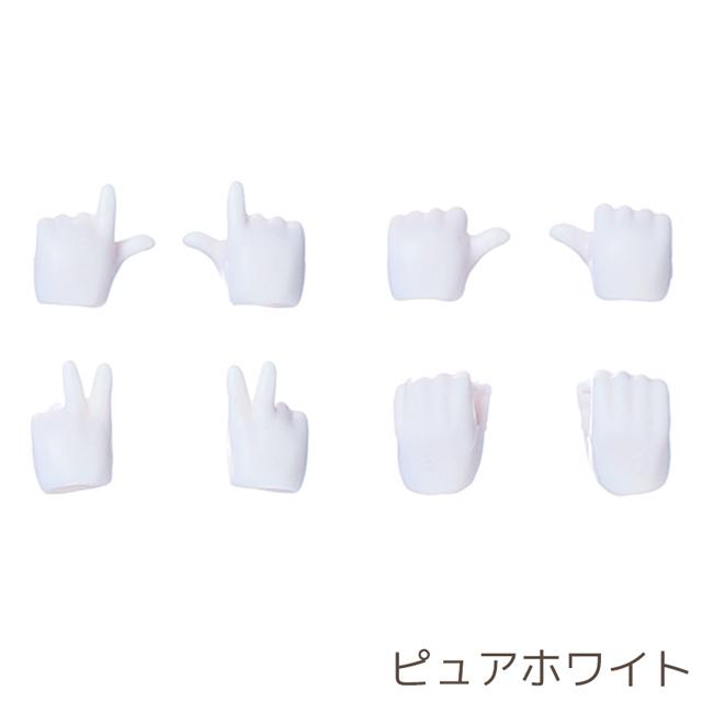 【11AC-D01PW】OBITSU11用 ハンドパーツセットA ピュアホワイト