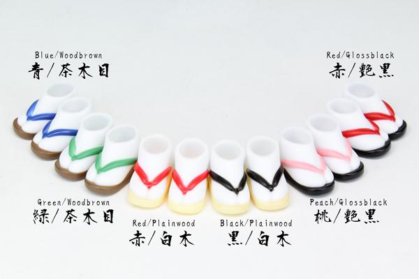 【11SH-F006】11cmボディ用足袋草履