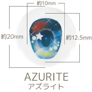 【EY20-BCF-GM】[オビツショップ限定]尾櫃瞳γ(ガンマ)フラットグロスTYPE 20mm