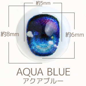 【LE-MTEYDL8】[オビツショップ限定]メタリック尾櫃瞳 δ(デルタ)TYPE 8mm