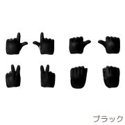 OBITSU11用 ハンドパーツセットA ブラック