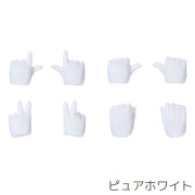 OBITSU11用 ハンドパーツセットA ピュアホワイト