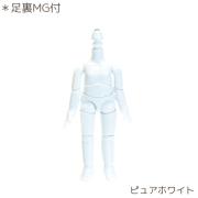 【11BD-D01G】11cmオビツボディ ピュアホワイト マグネット付
