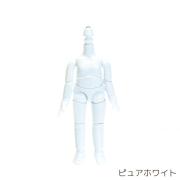 【11BD-D01】11cmオビツボディ ピュアホワイト